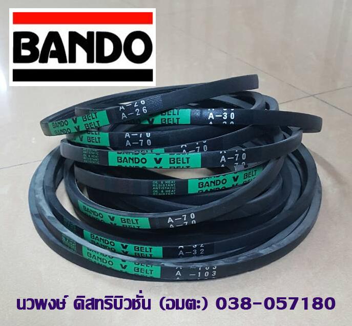 สายพาน BANDO A60