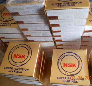 ตลับลูกปืน NSK NN3019MBKRCC1P5