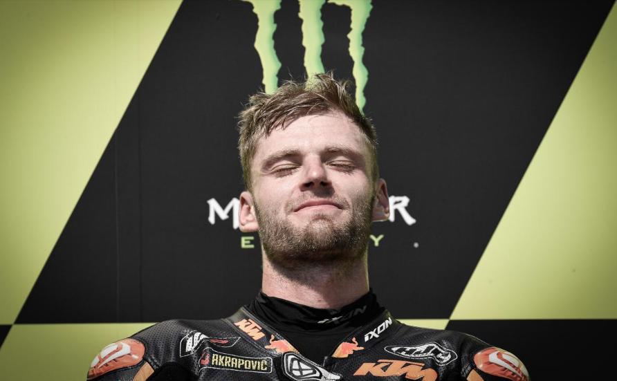 บิ๊กบอส KTM ตั้งเป้าหมายล่าแชมป์ศึก MotoGP 2021