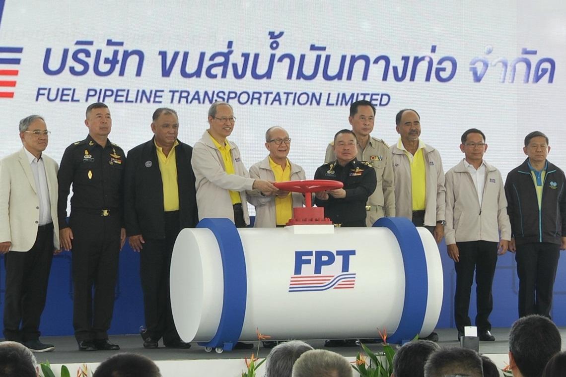 FPT เปิดใช้ระบบท่อขนส่งน้ำมันสายเหนือ