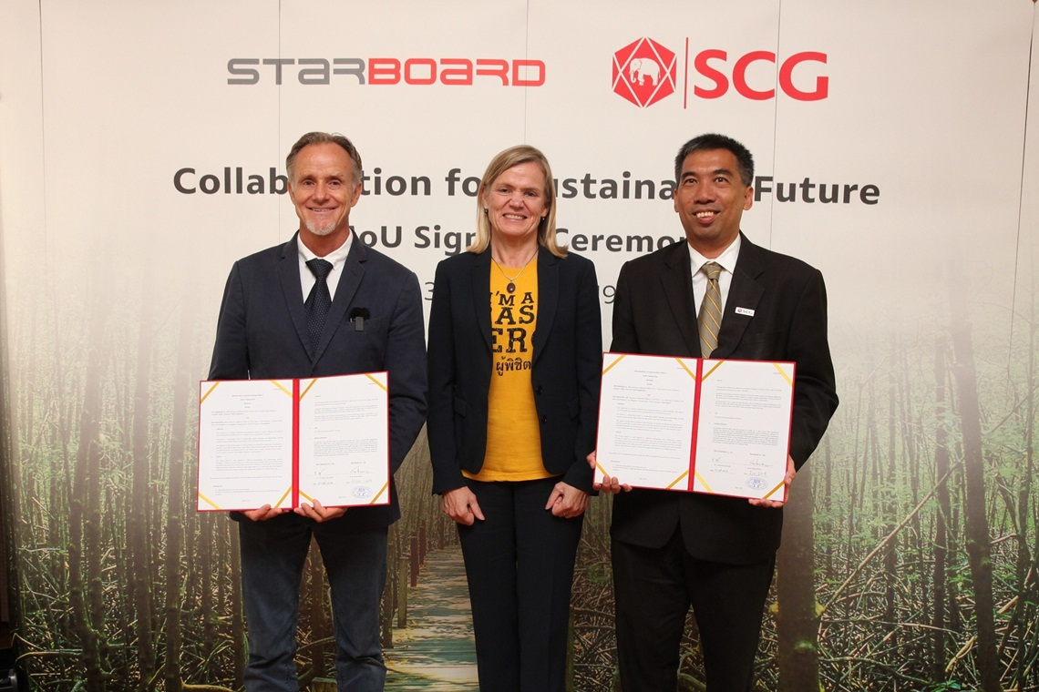SCG จับมือลงนาม Collaboration for Sustainable Future