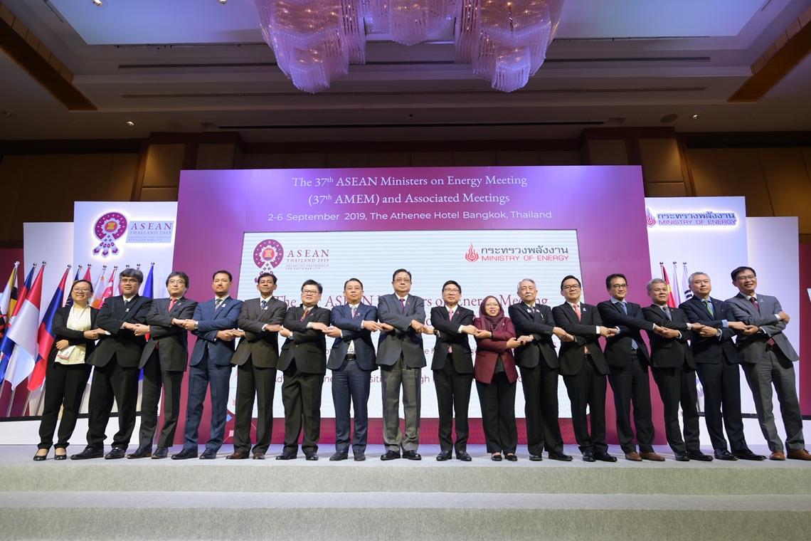อาเซียนเตรียมสรุปข้อหารือเข้าที่ประชุม AMEM ครั้งที่ 37