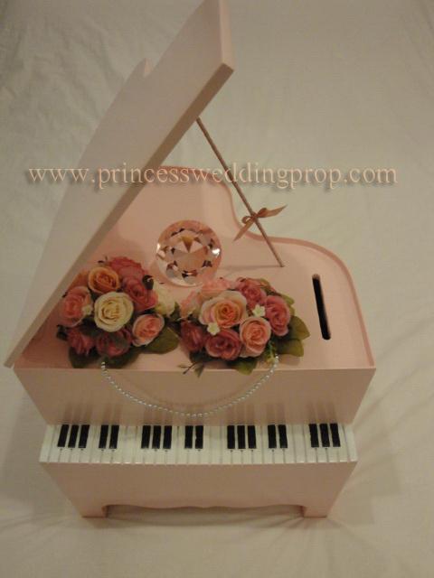 Money Box Piano
