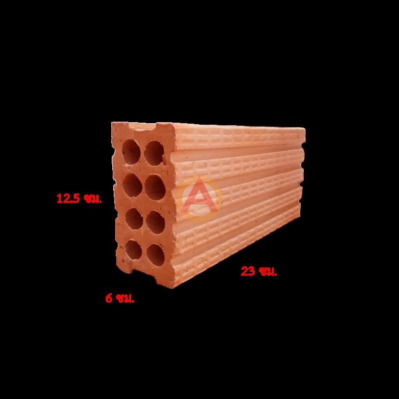 113 อิฐแดง 8 รู ขนาด 6x12.5x23 ซม.