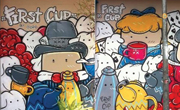 """""""First Cup Coffee Shop"""" Wall Painting"""