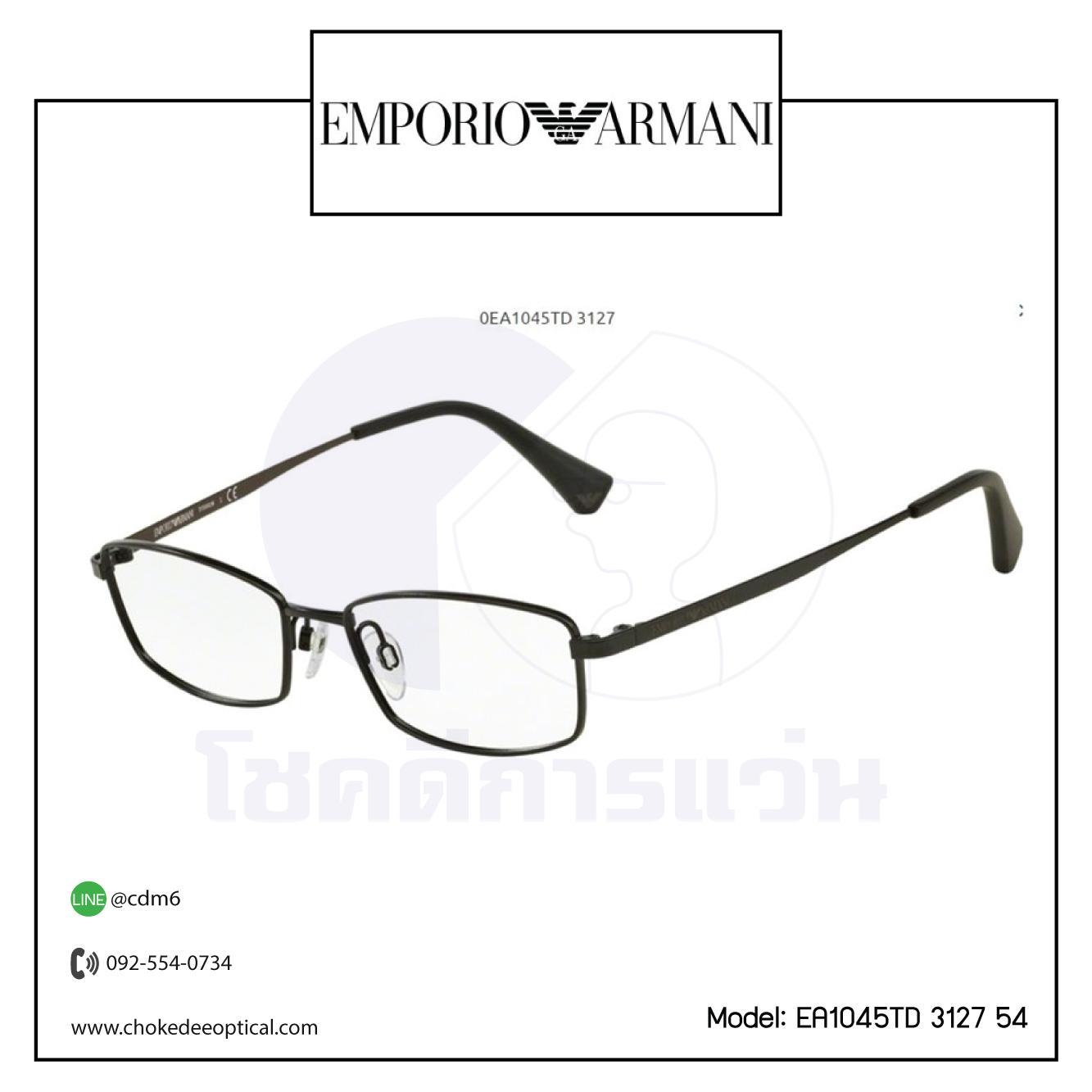 กรอบแว่นสายตา E.Armani EA1045TD 3127 54