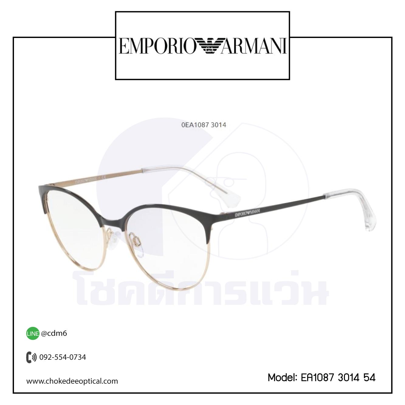 กรอบแว่นสายตา E.Armani EA1087 3014 54