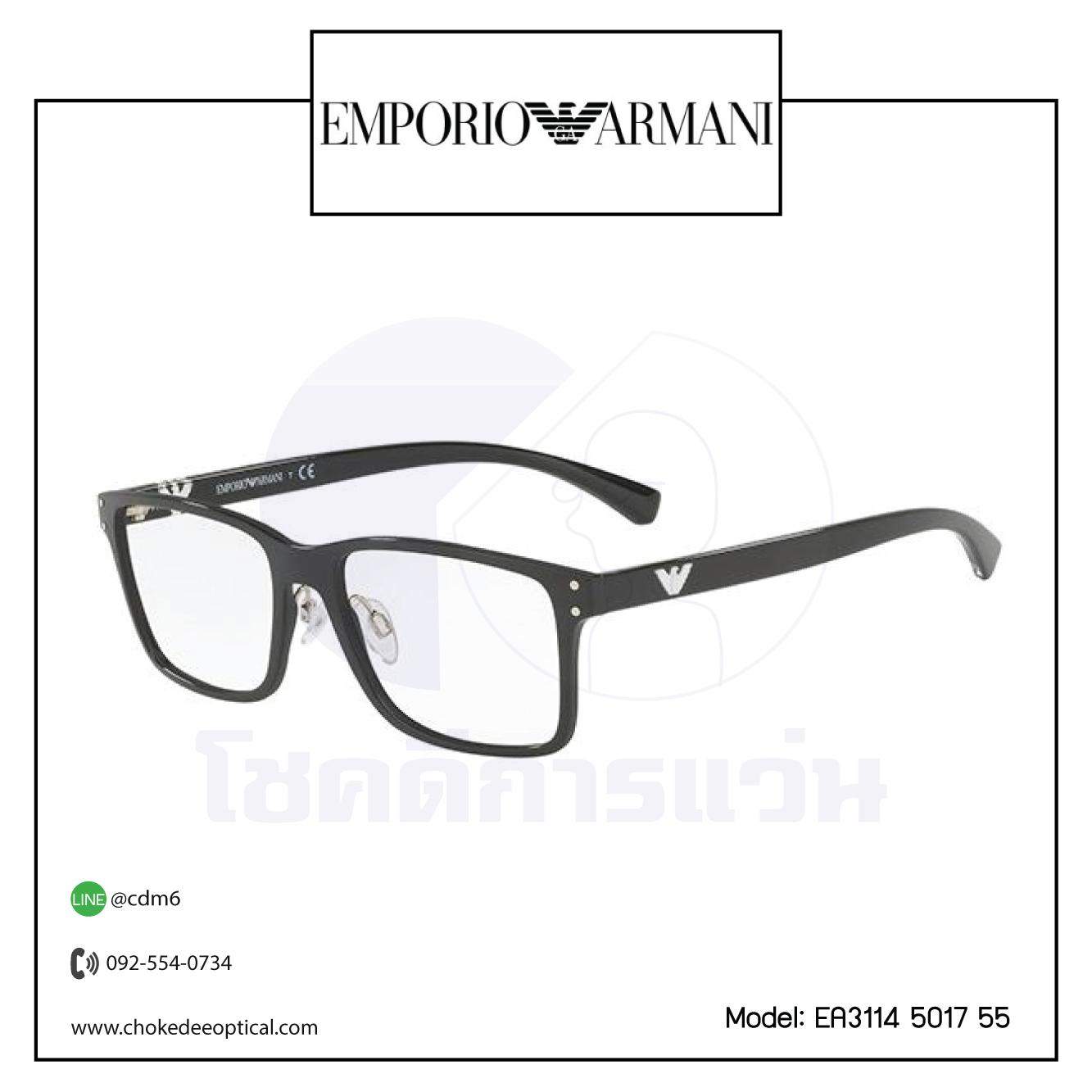 กรอบแว่นสายตา E.Armani EA3114 5017 55