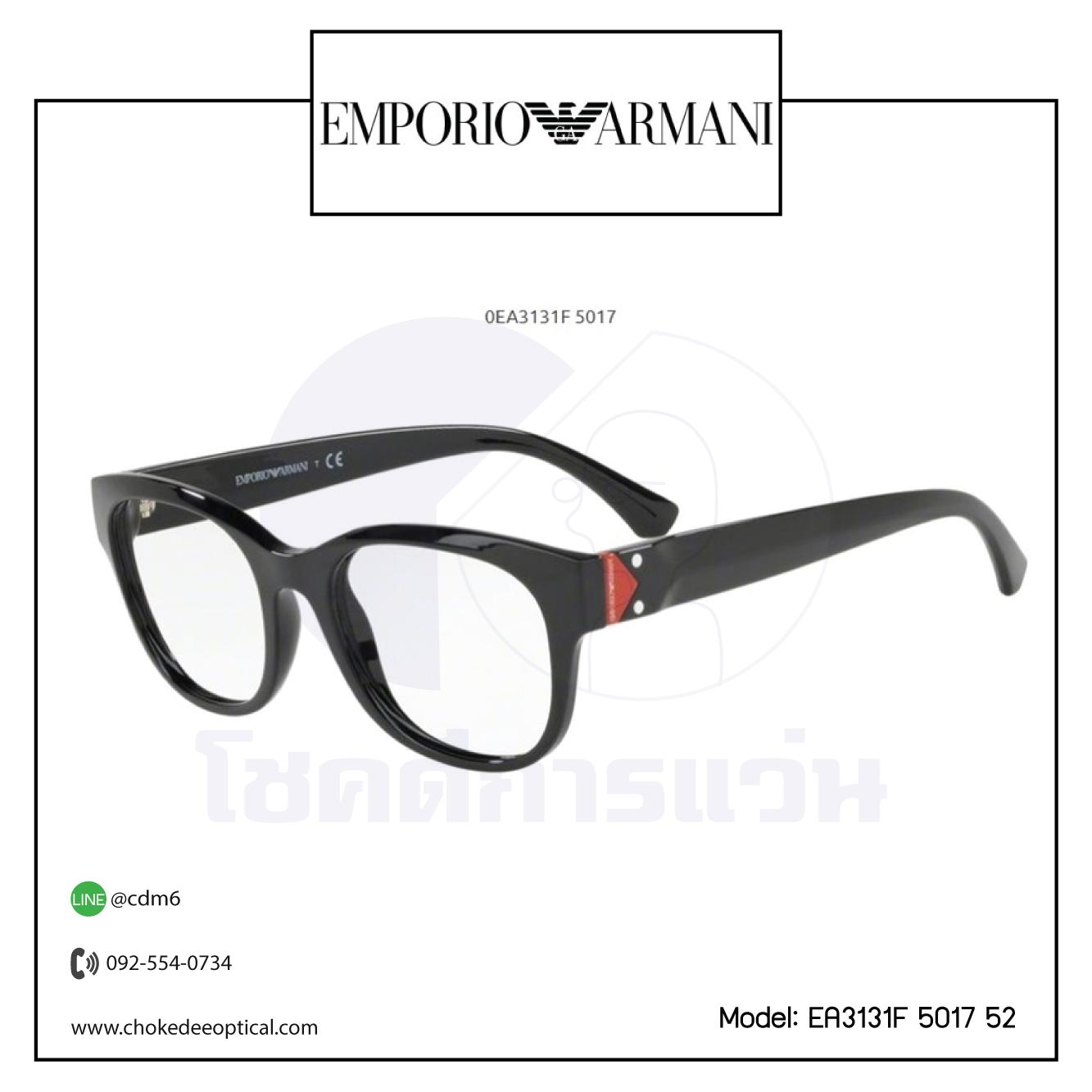กรอบแว่นสายตา E.Armani EA3131F 5017 52