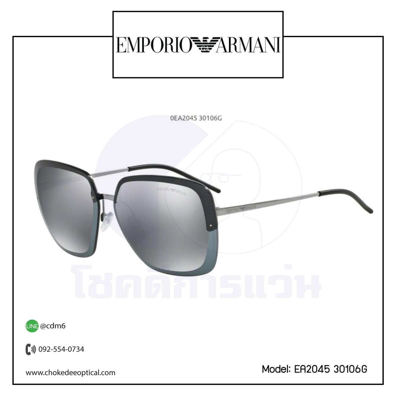 แว่นกันแดด E.Armani EA2045 30106G