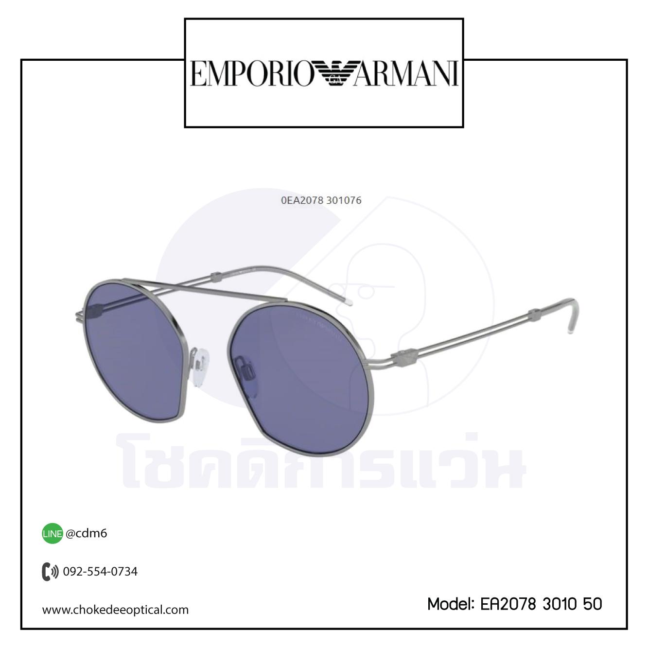แว่นกันแดด E.Armani EA2078 3010 50