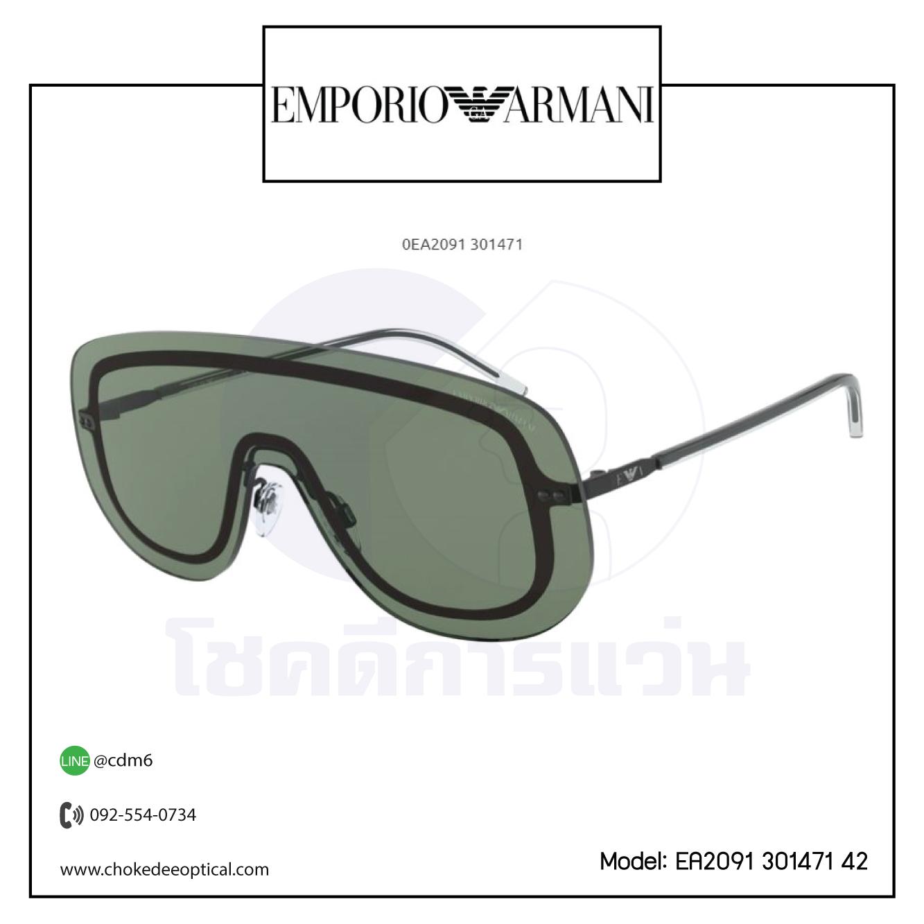 แว่นกันแดด E.Armani EA2091 301471 42