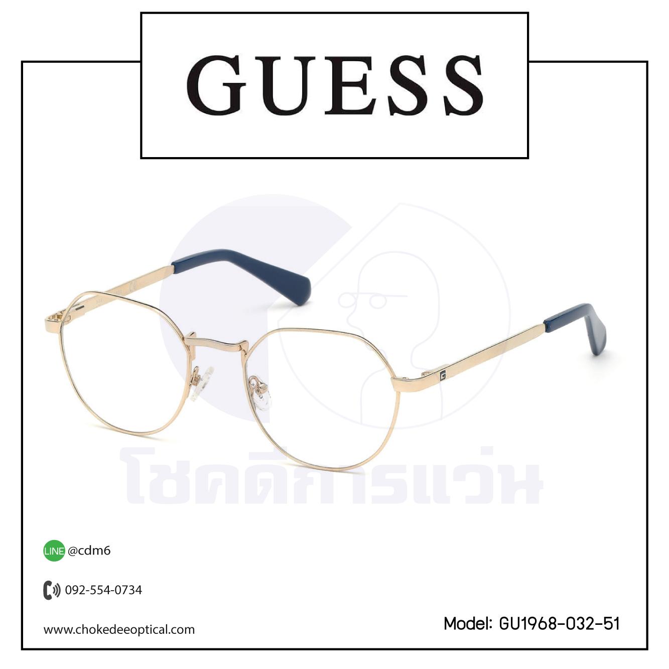 กรอบแว่น Guess GU1968-032-51-230