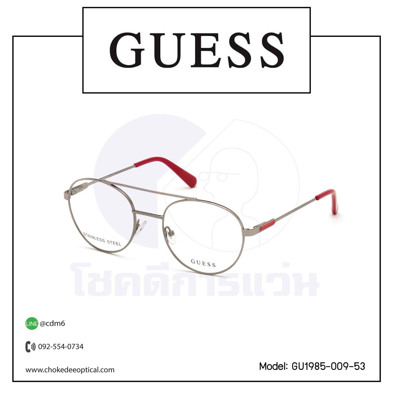 กรอบแว่น Guess GU1985-009-53