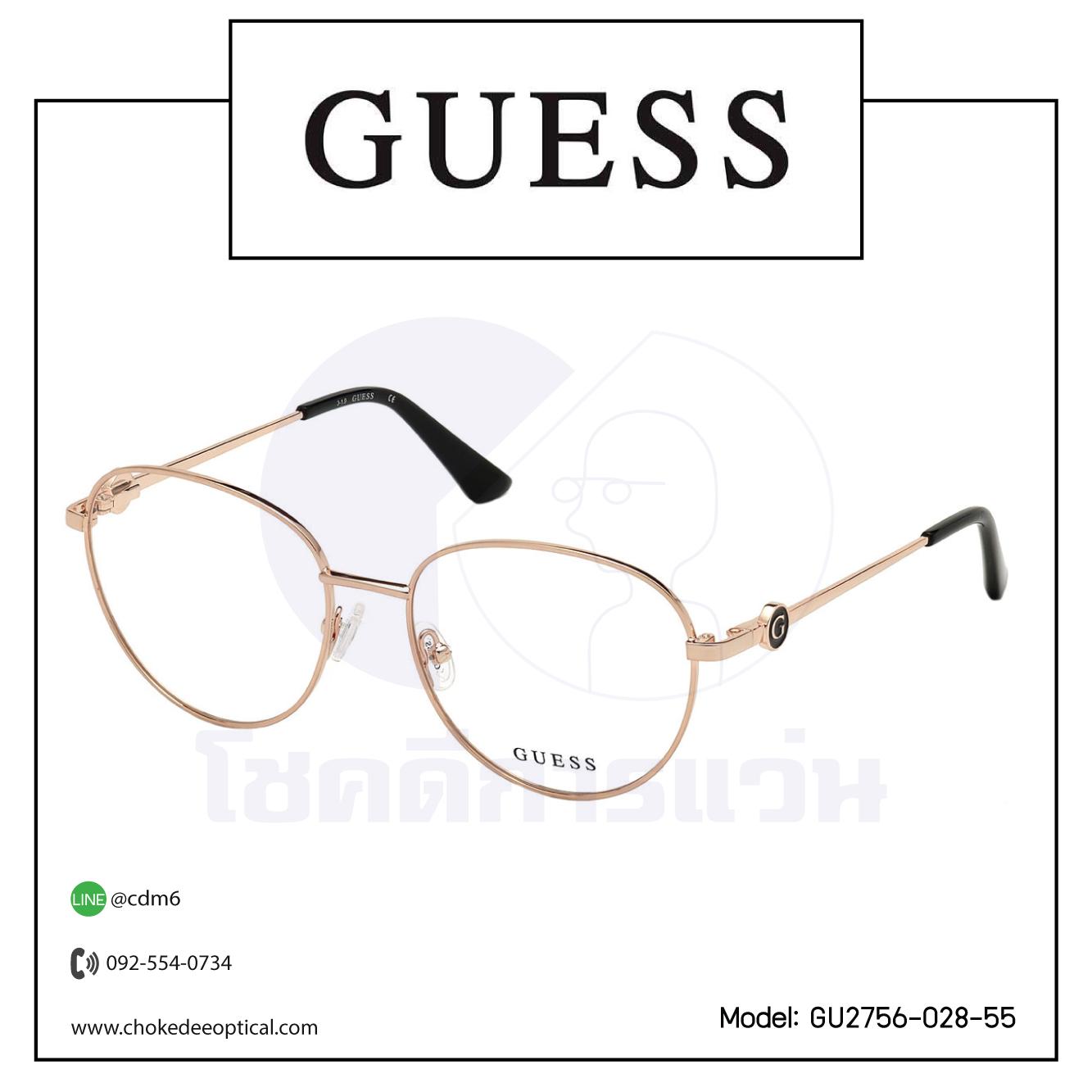 กรอบแว่น Guess GU2756-028-55