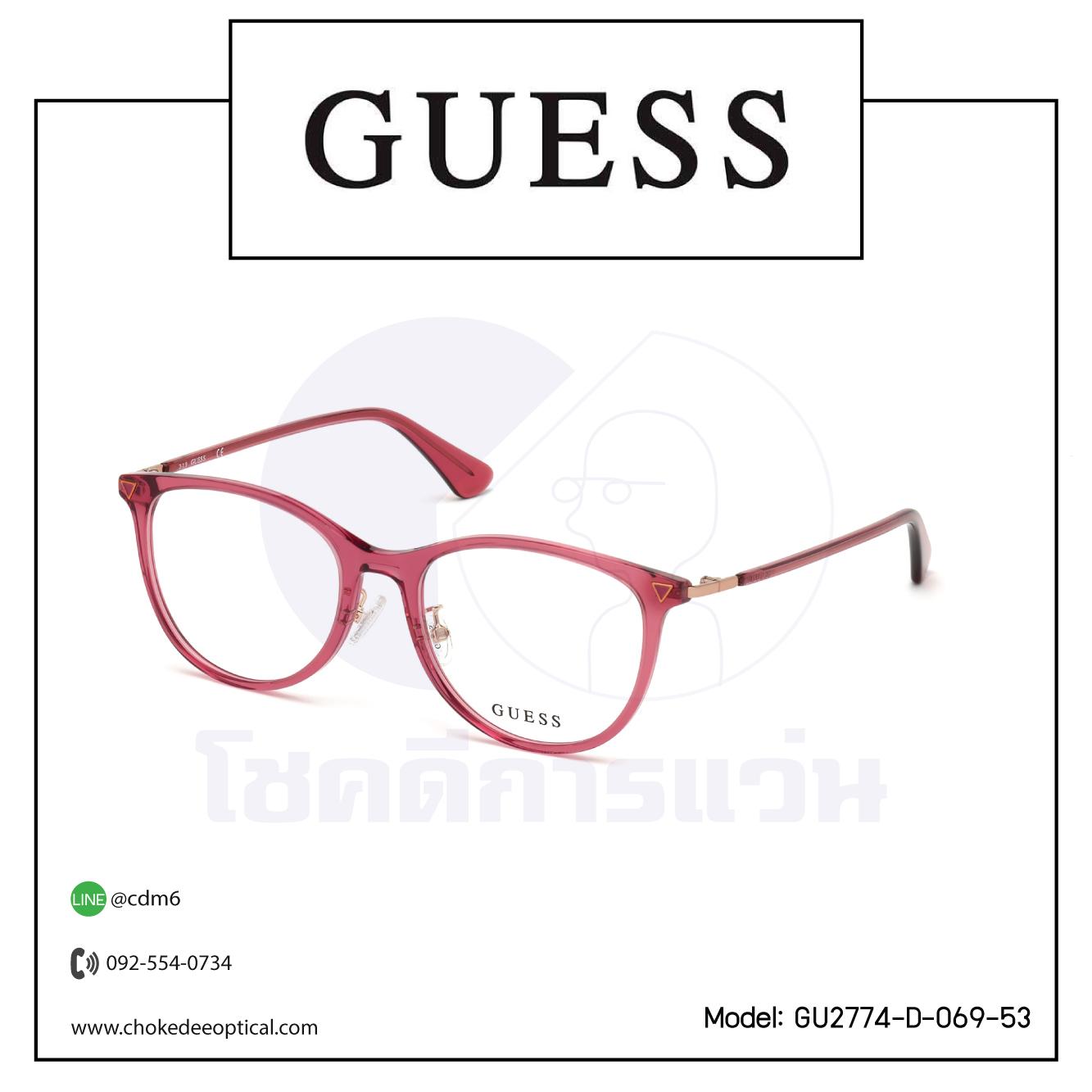 กรอบแว่น Guess GU2774-D-069-53