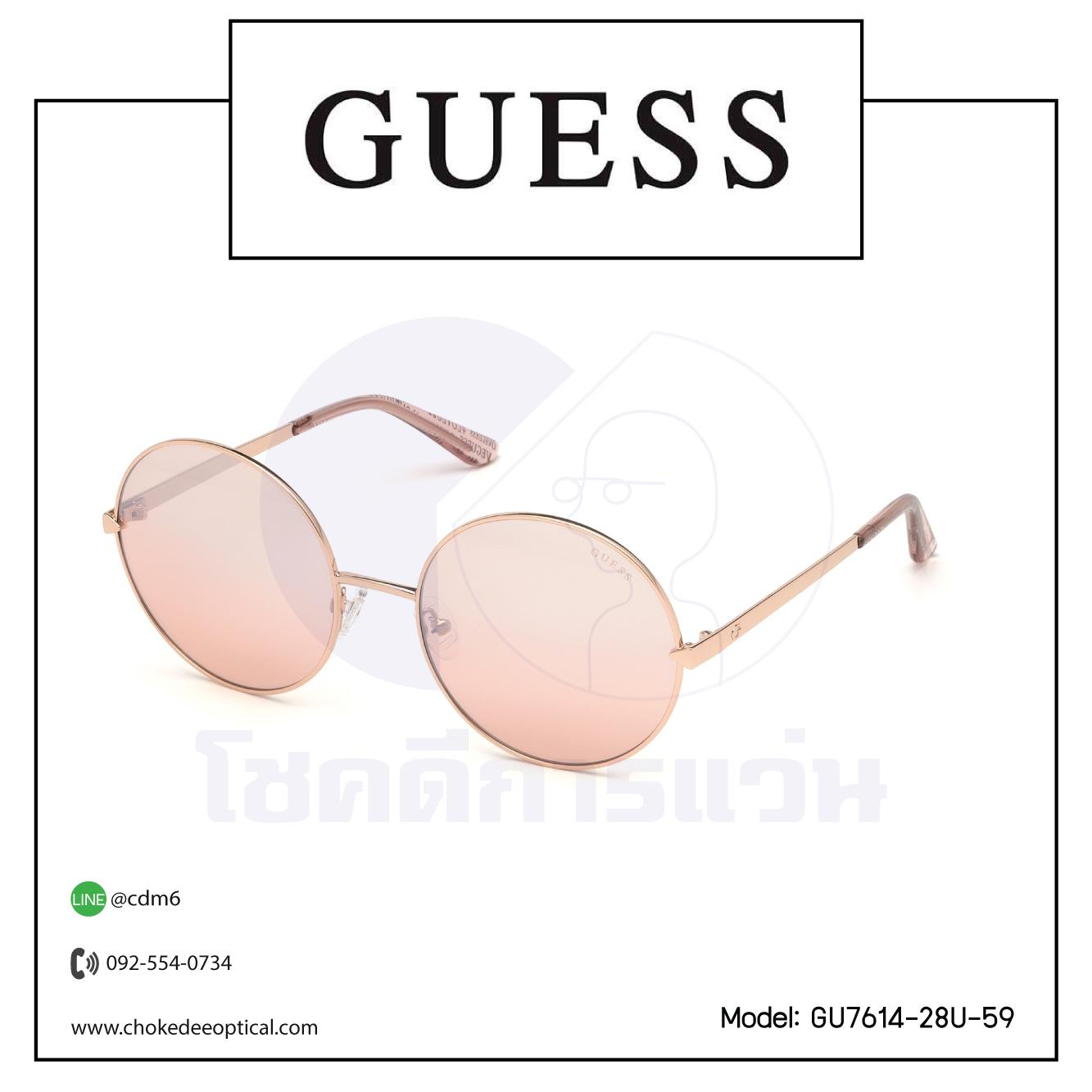 แว่นกันแดด Guess GU7614-28U-59