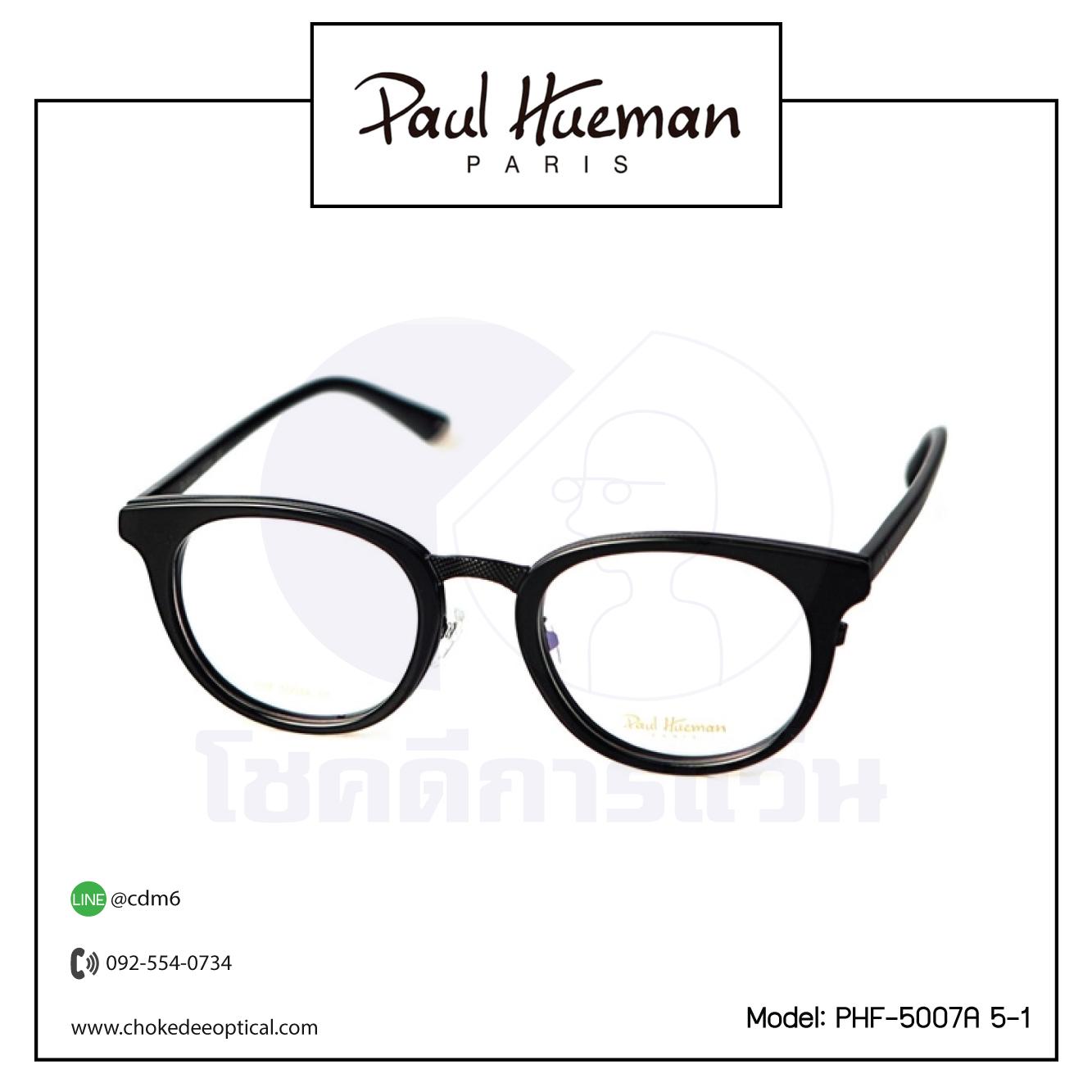 กรอบแว่น Paul Hueman PHF-5007A 5-1
