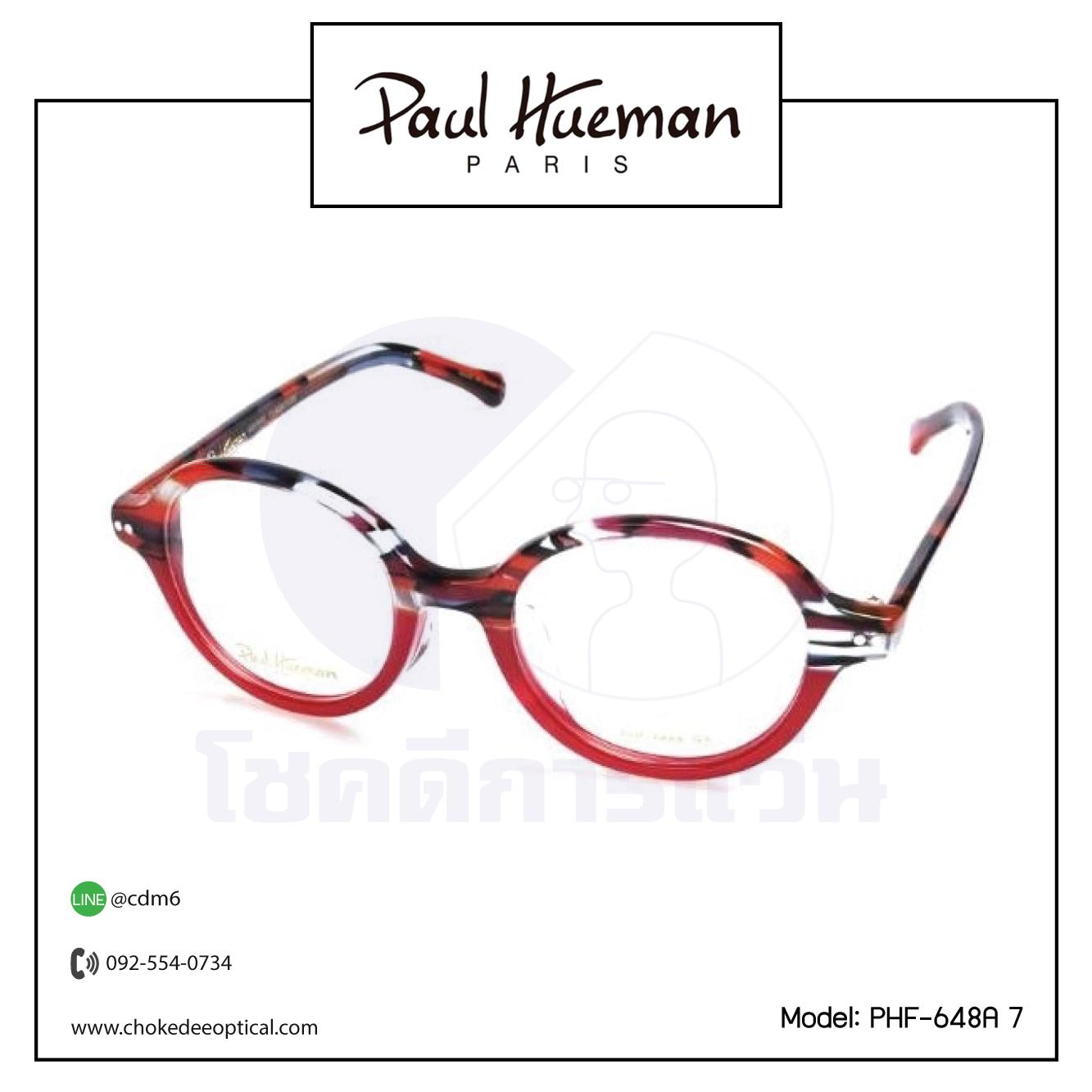 กรอบแว่น Paul Hueman PHF-648A 7