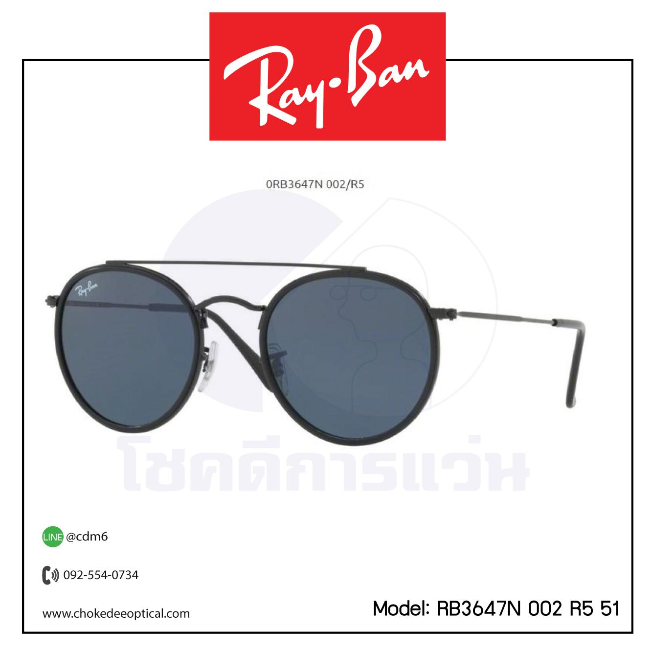 แว่นกันแดด Rayban RB3647N 002