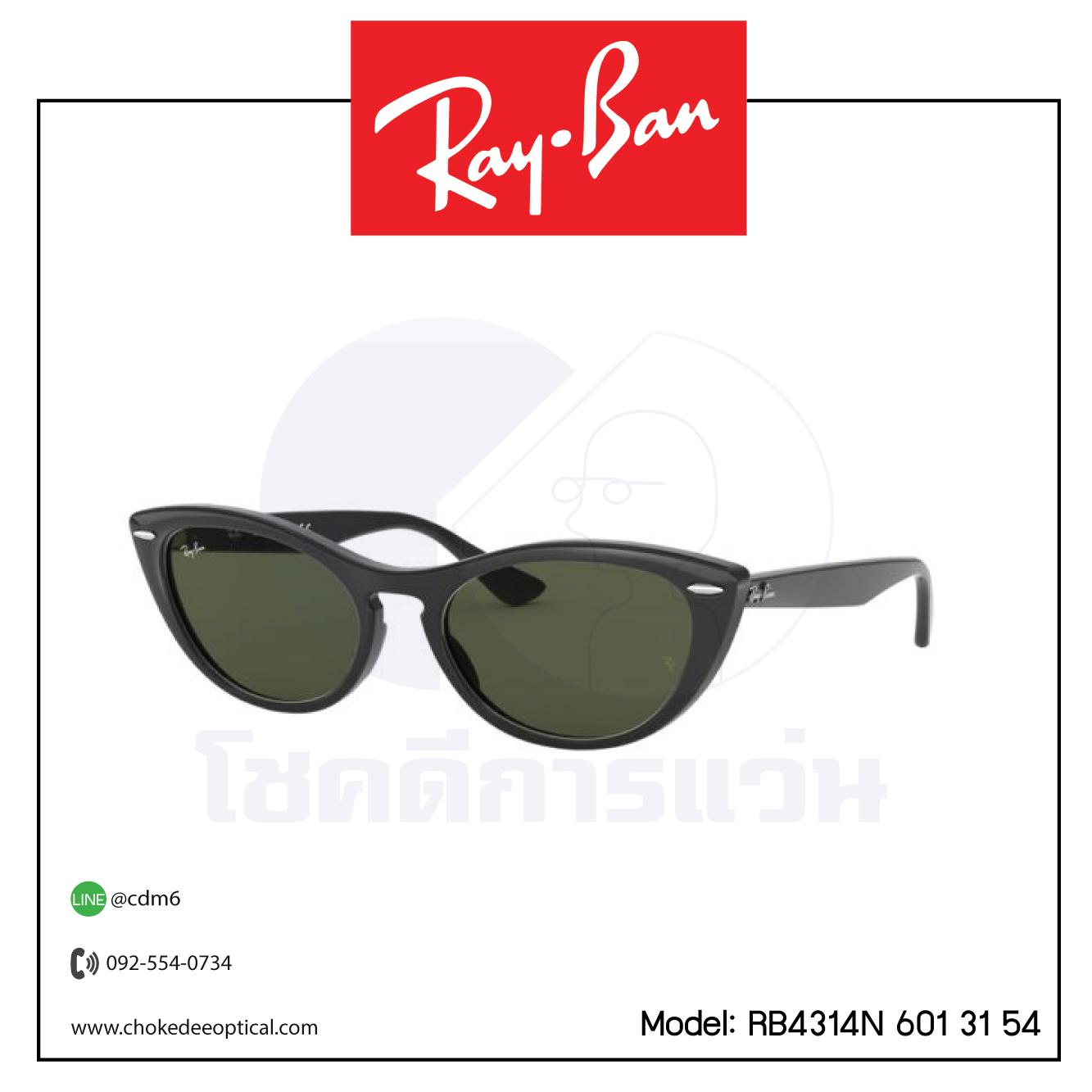 แว่นกันแดด Rayban RB4314N 601 31 54