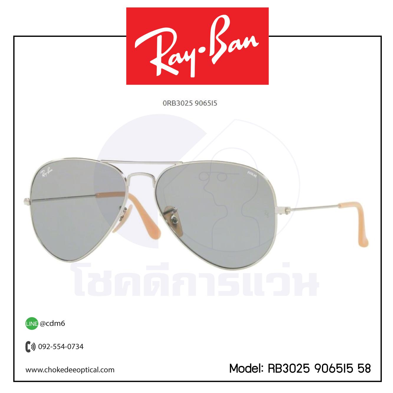 แว่นกันแดด Rayban RB3025 9065I5 58