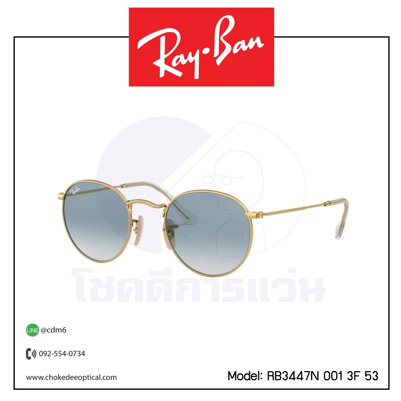 แว่นกันแดด Rayban RB3447N 001 3F 53