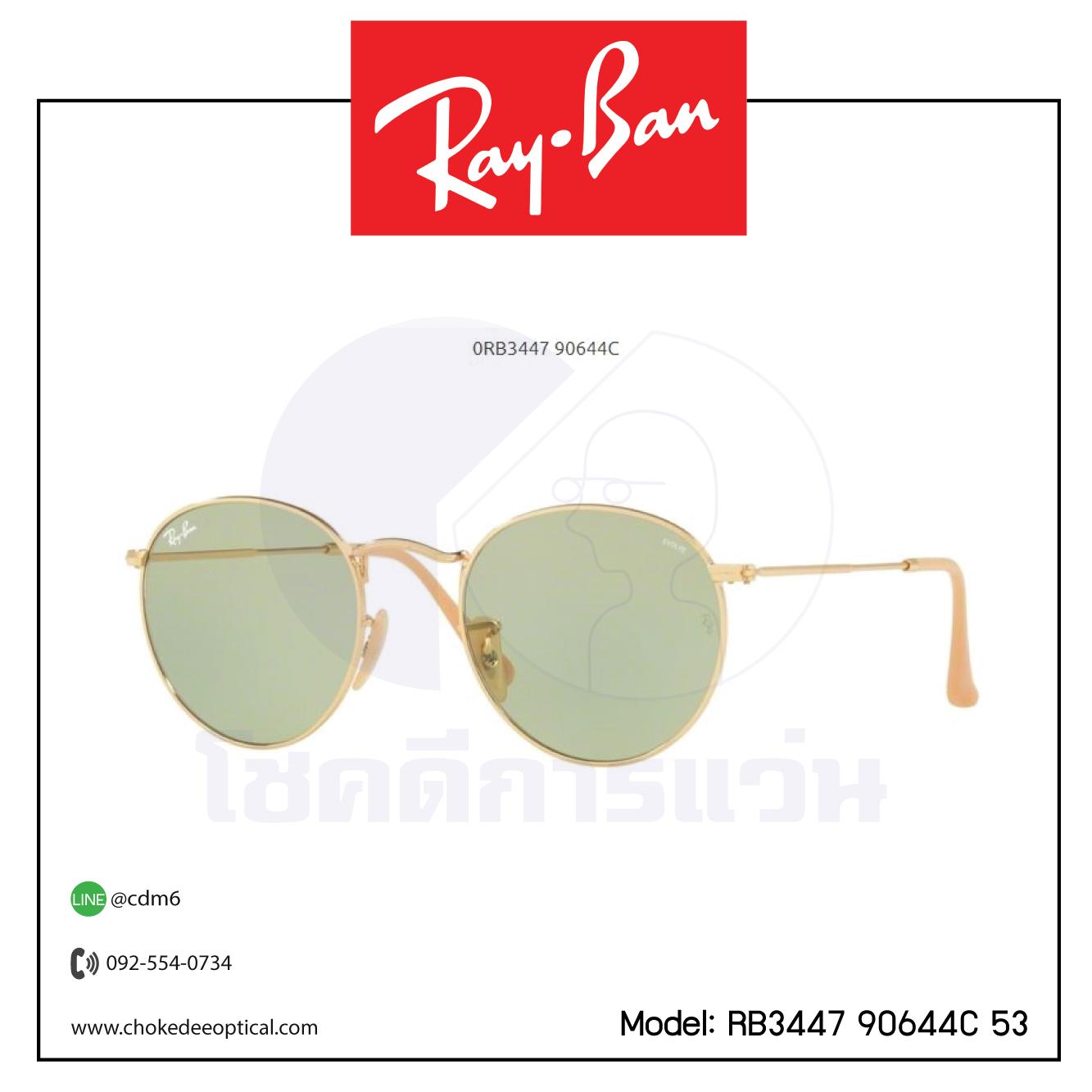 แว่นกันแดด Rayban RB3447 90644C 53