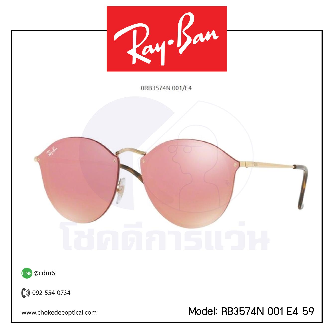 แว่นกันแดด Rayban RB3574N 001 E4 59