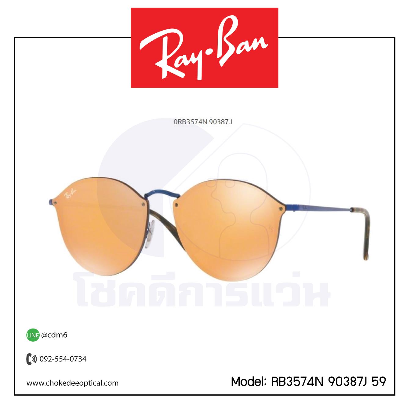 แว่นกันแดด Rayban RB3574N 90387J 59