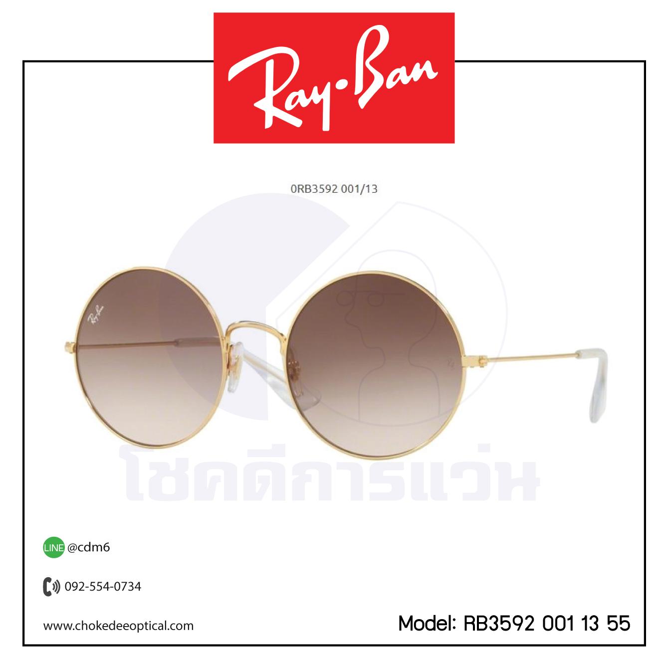 แว่นกันแดด Rayban RB3592 001 13 55