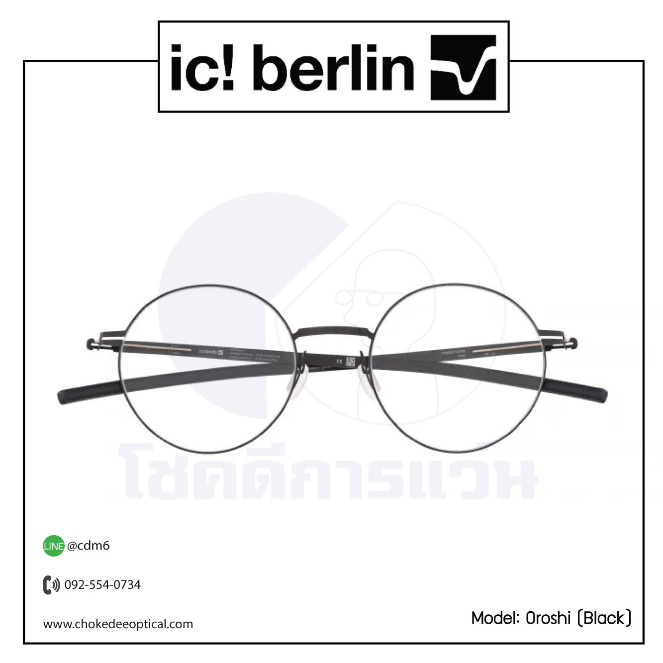 กรอบ Ic Berlin Oroshi