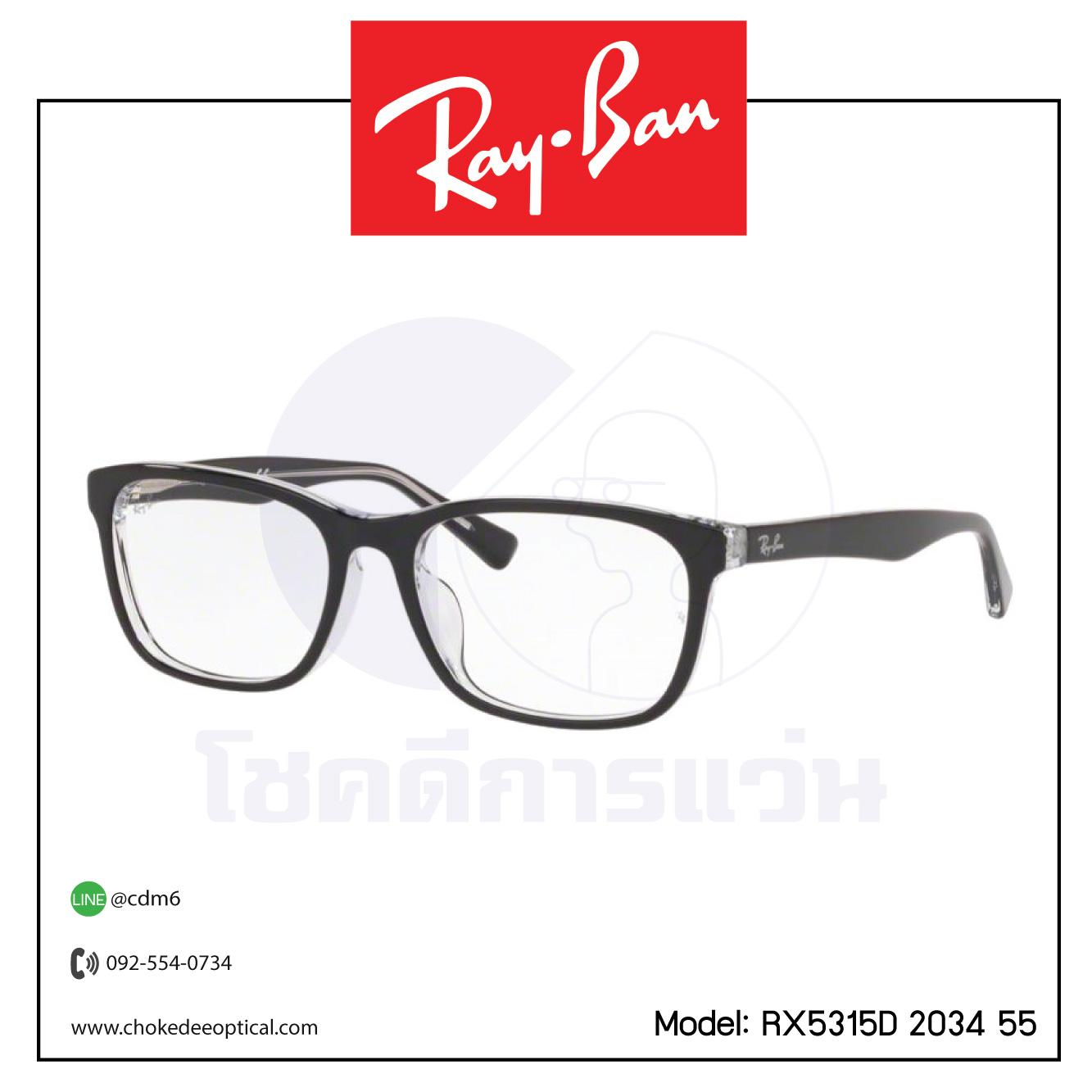 Rayban RX5315D 2034 55