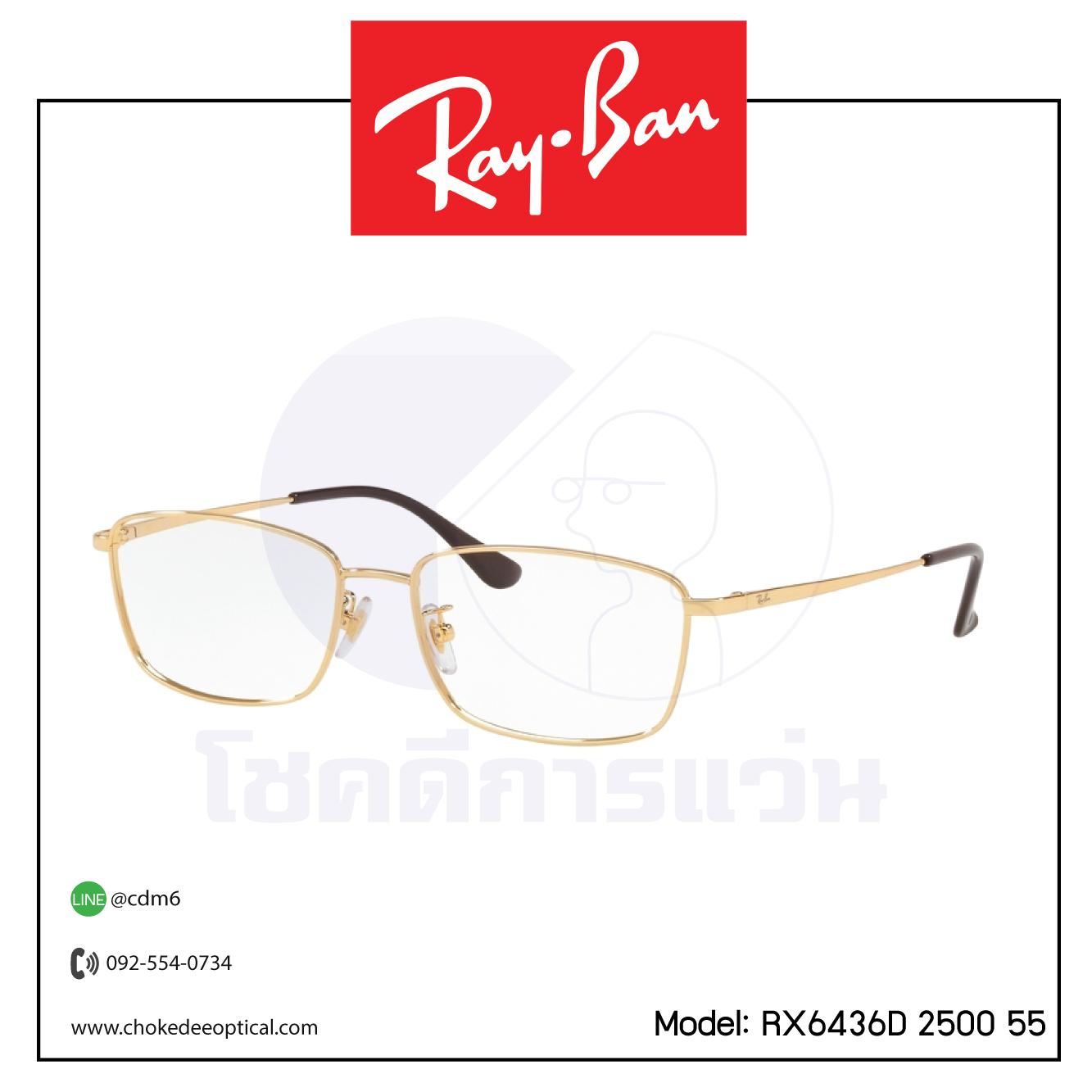 Rayban RX6436D 2500 55