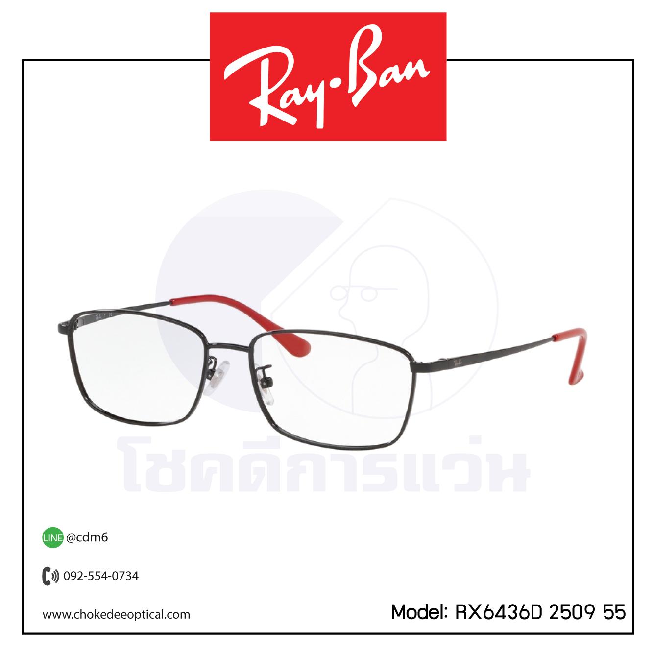 Rayban RX6436D 2509 55