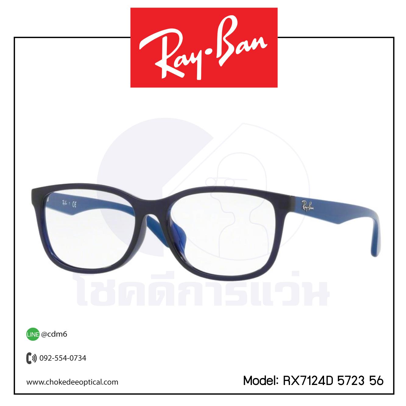 Rayban RX7124D 5723 56