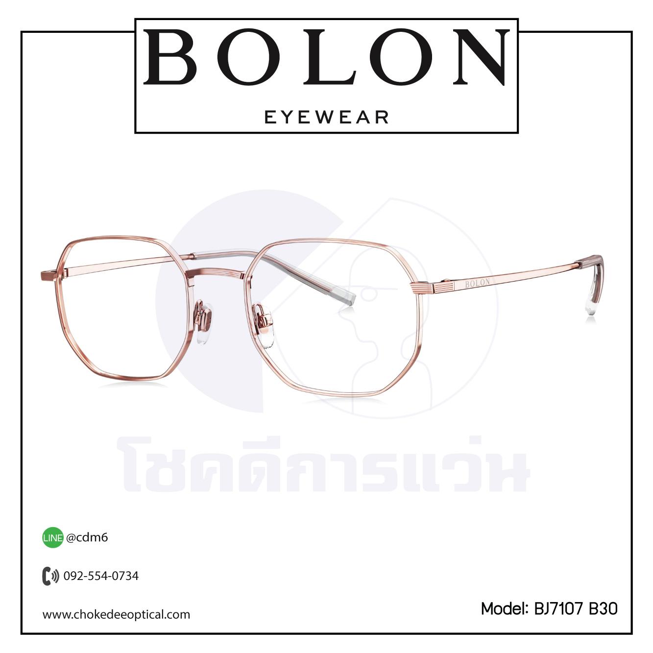 กรอบแว่น Bolon 7107 Mae