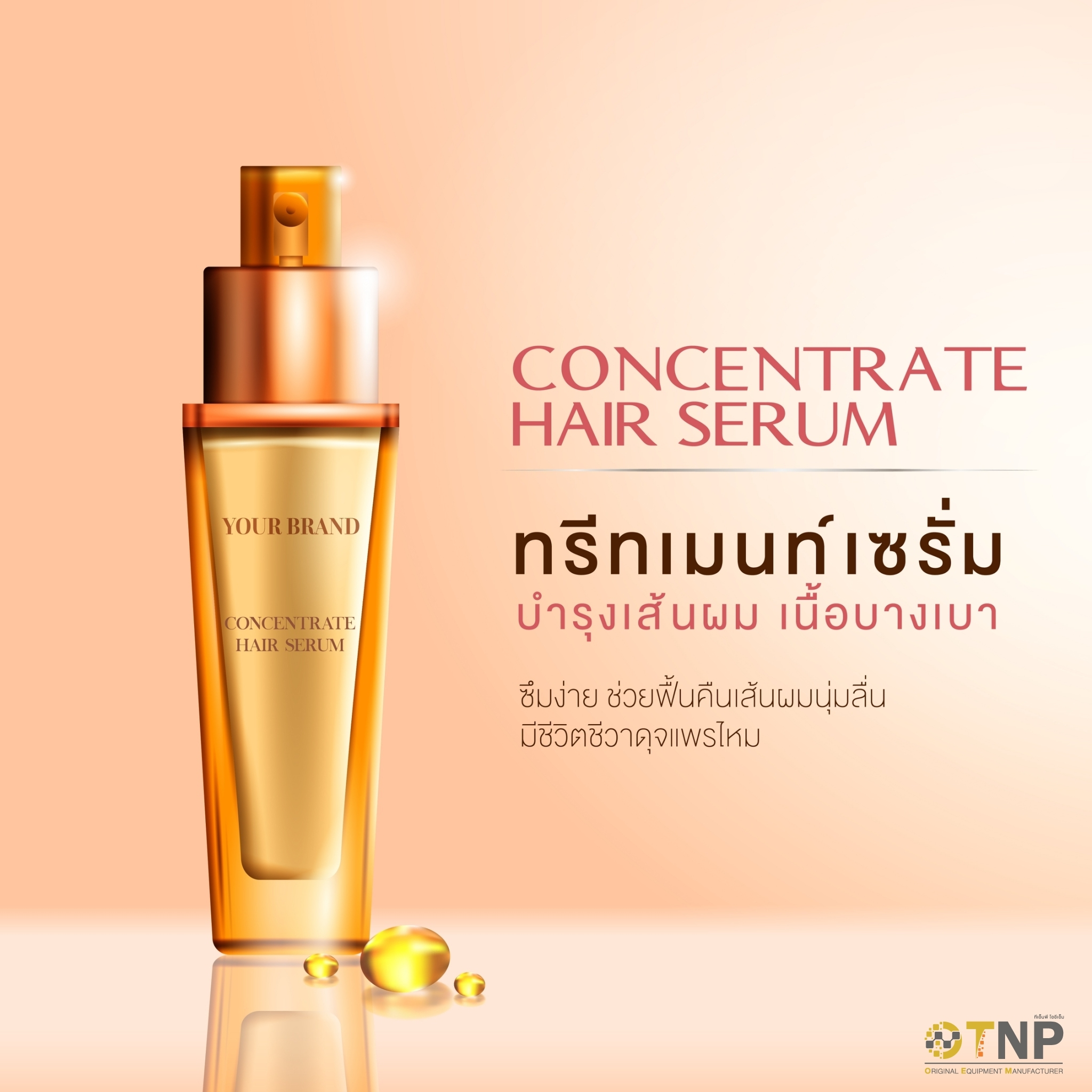 Concentrate Hair Serum