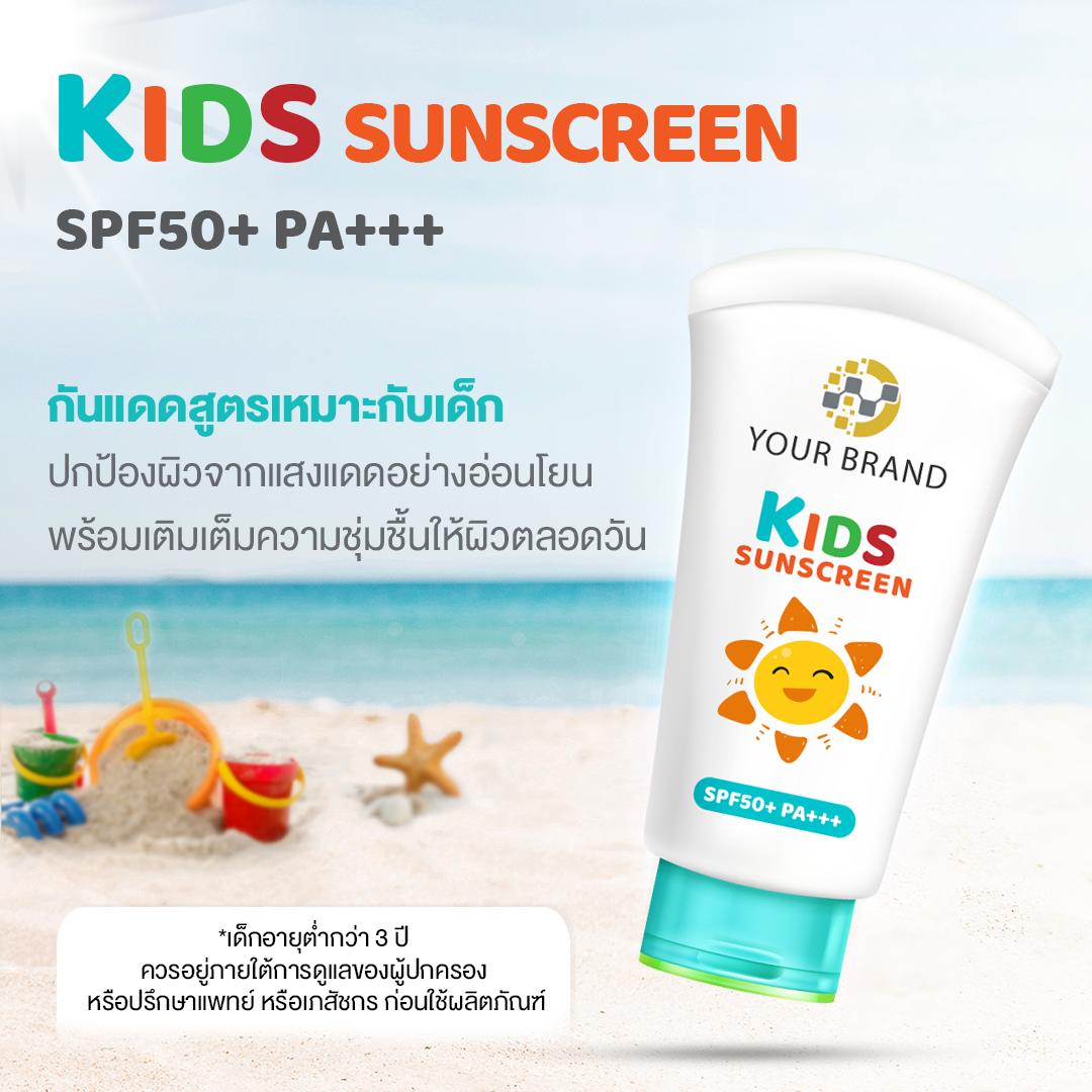 KID SUNSCREEN SPF50+ PA+++