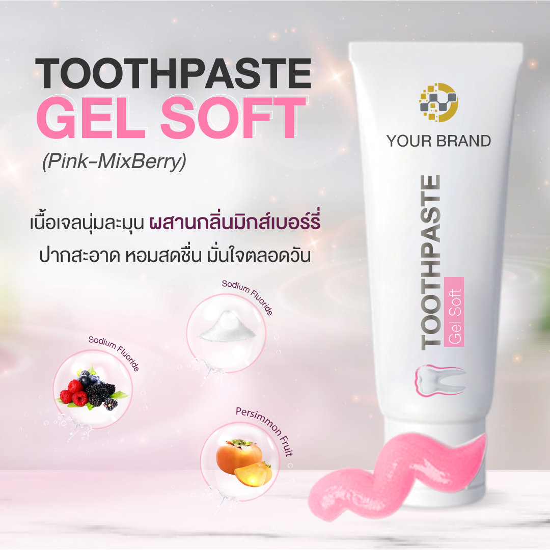 TOOTHPASTE GEL SOFT (PINK-MIXBERRY)