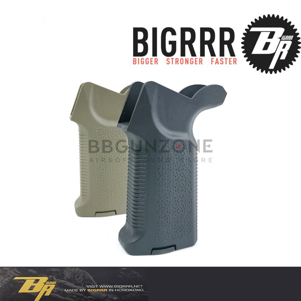 Grip Motor MOE-K2