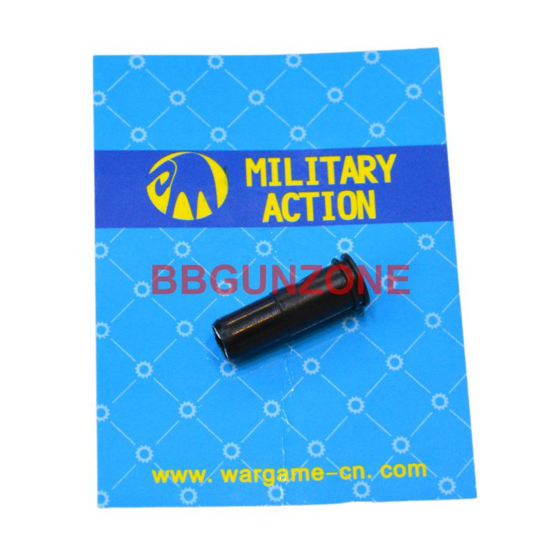 Military action Air Nozzle V2