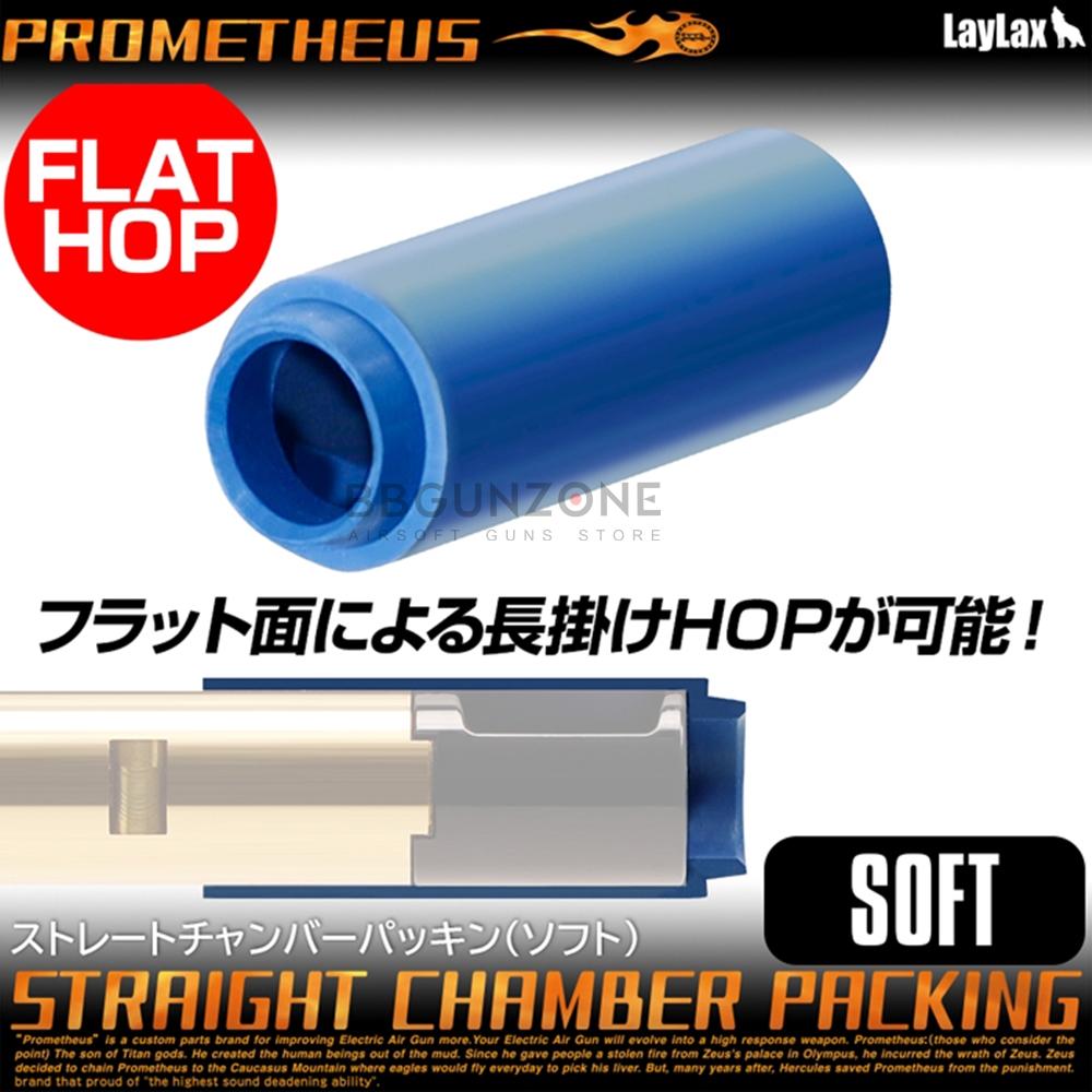ยางฮอป Prometheus Blue Bucking (Straight Soft Type)