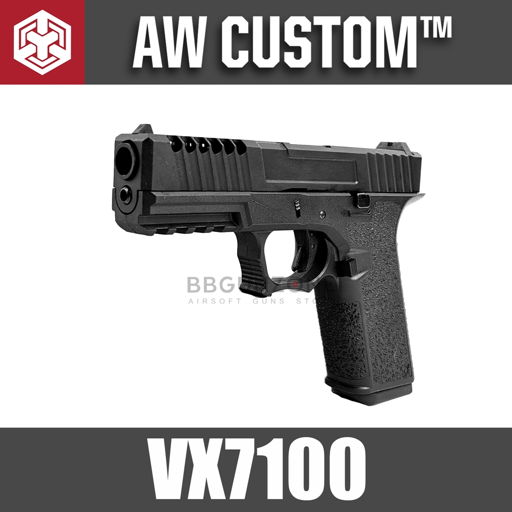 G17 Custom VX7100 - Armorer Work