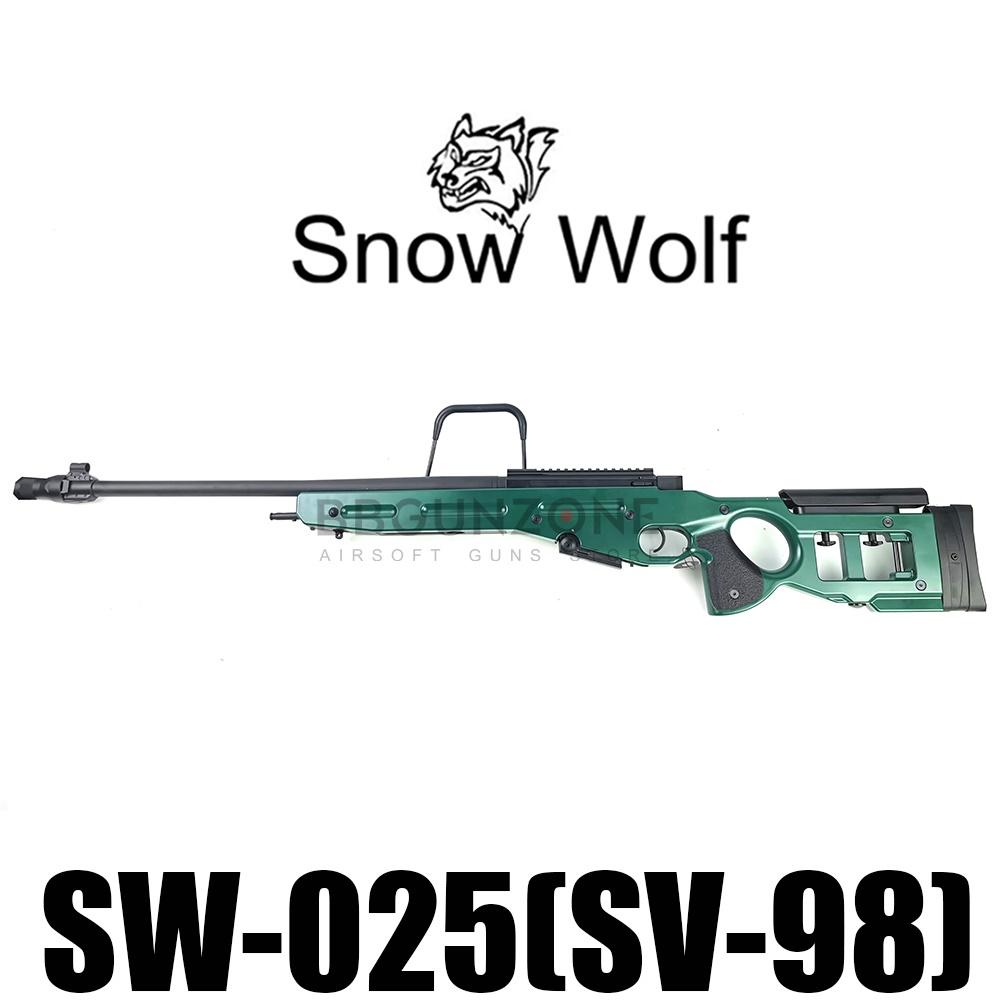 Snow wolf SV-98 SW-025 สีเขียว
