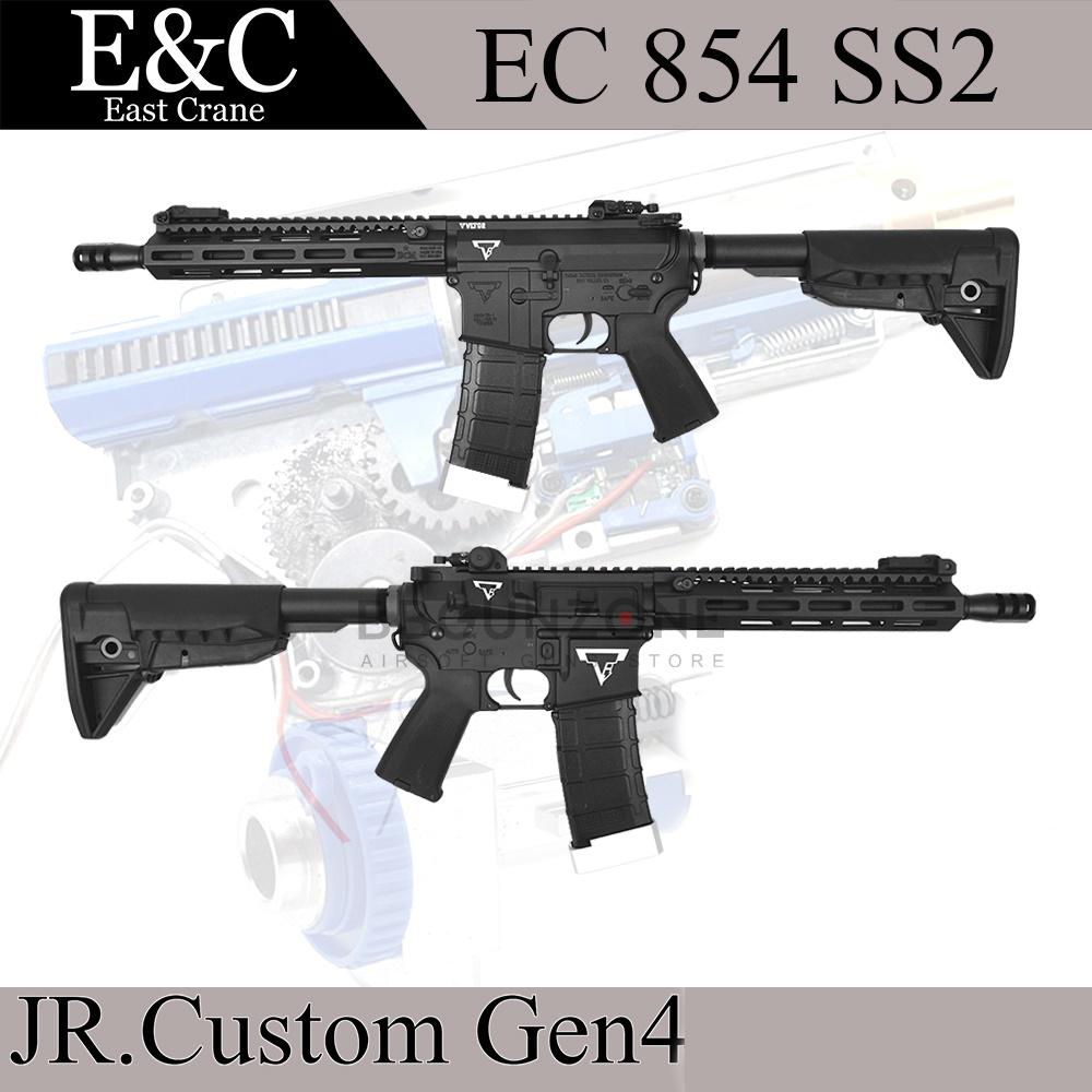 E&C 854 SS2 : TTI-TR2 Gen4