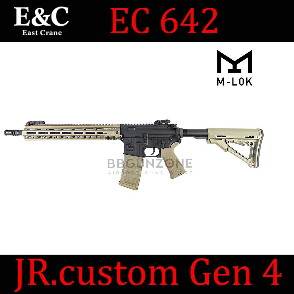 E&C 642 S4 : URGI MK8 M-LOK  13 นิ้ว DE GEN 4 QD2.0