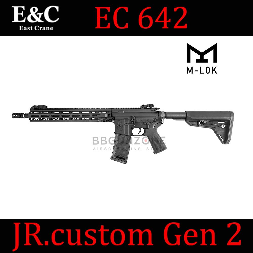 E&C 642 S: M4 custom URG-I MK8 9.5 Gen 2