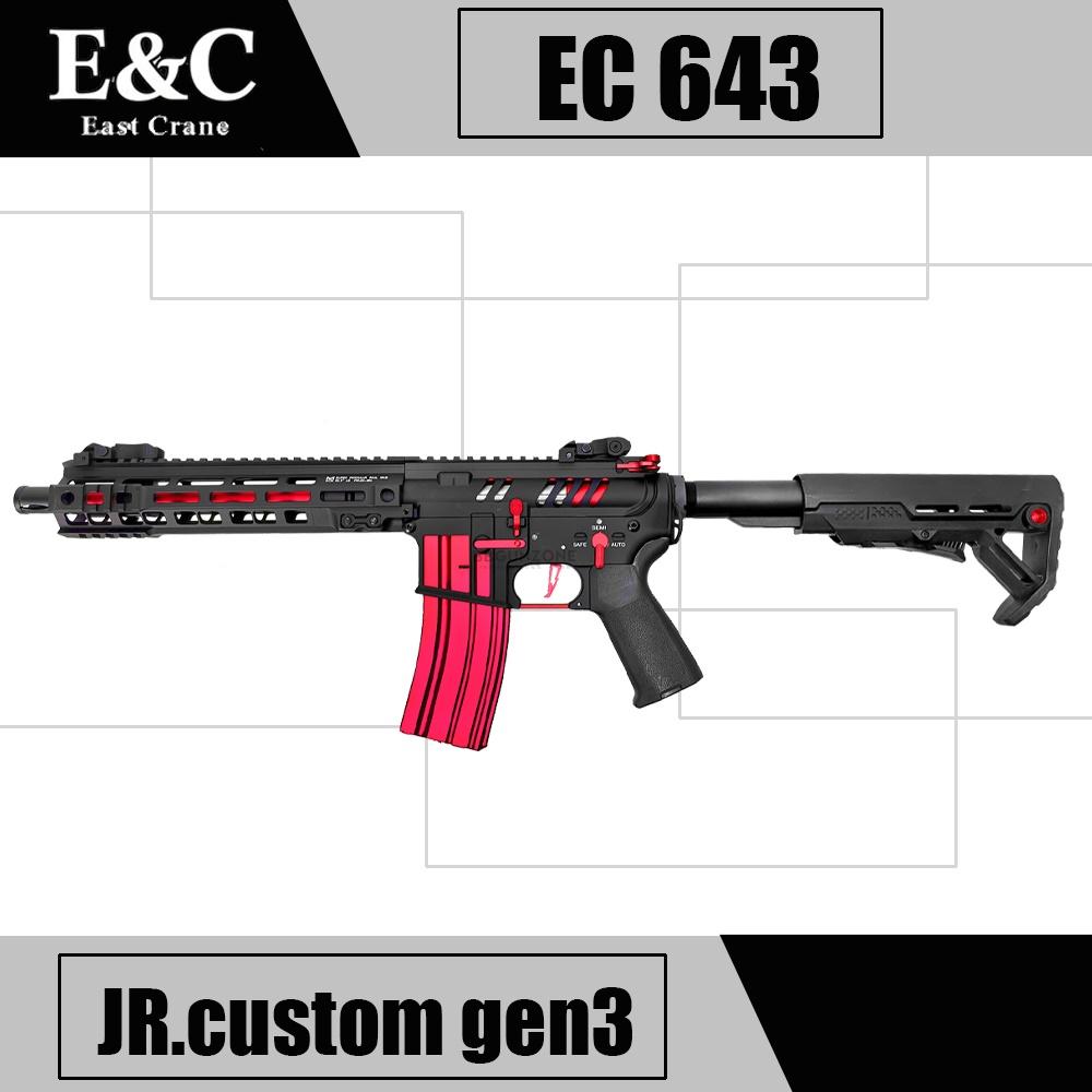 "E&C 643 S2 M4 URGI CUSTOM MK8 10.5"" M-LOK"