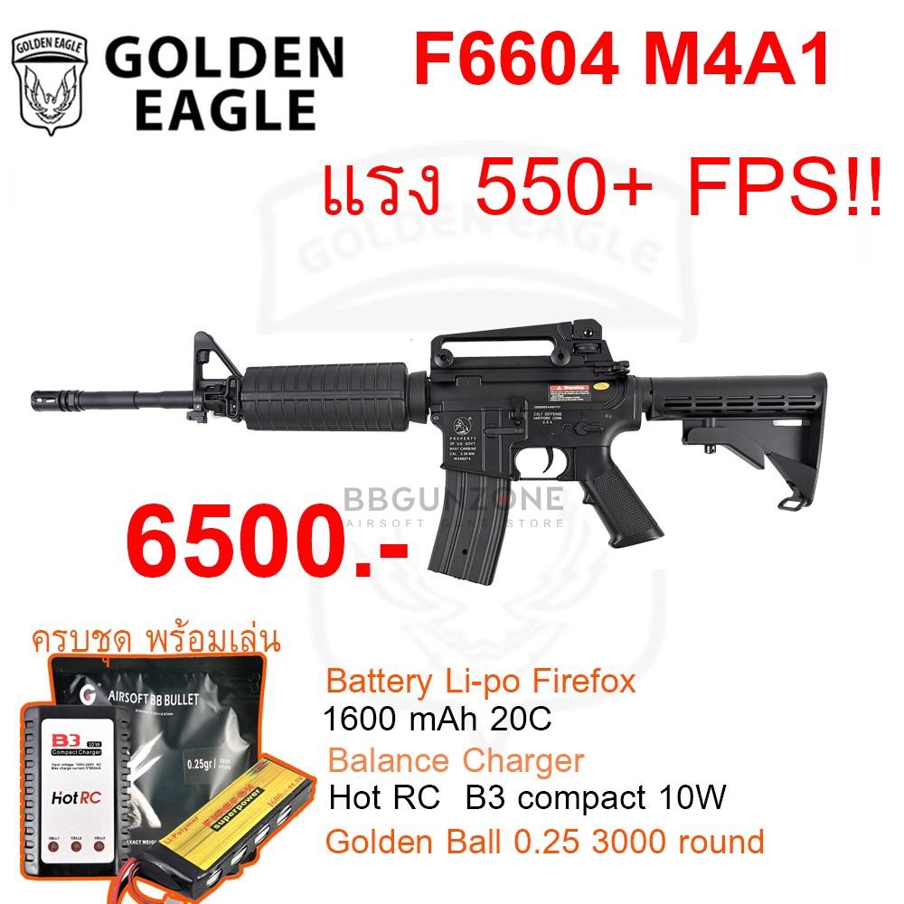M4A1 Full Power Ver. ครบชุด พร้อมเล่น สุดคุ้ม